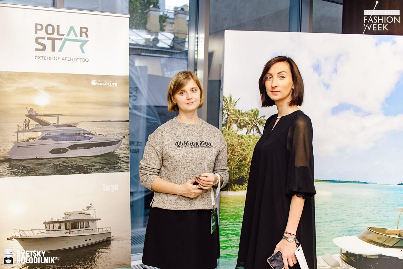 St. Petersburg Fashion Week