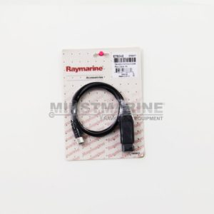 Yamaha Command-Link Plus Cable 1M