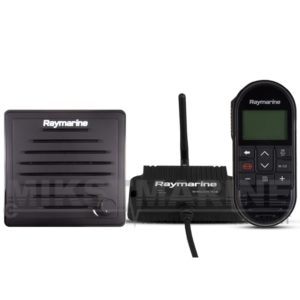 Ray 90/91 Wireless 1st Station including Wireless Hanset, Wireless Hub and Active Speaker
