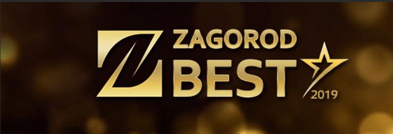 Гала-ужин и церемония награждения премией ZAGOROD BEST